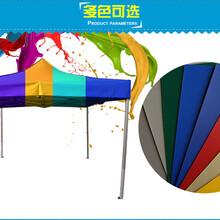 天津户外帐篷/折叠帐篷/户外广告帐篷/太阳伞广告/帐篷印字