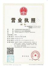 上海舜欧-摩托艇欧盟CE认证