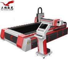500w/1000w光纤激光切割机图片