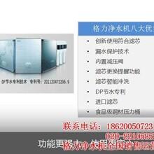 格力净水器供应商格力净水器格力净水机