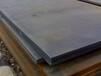 优质库存Q390钢板出售