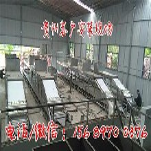 加工腐竹油皮的機器湘潭自動腐竹機小型自動腐竹機生產線圖片