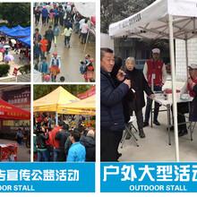 上海户外帐篷.折叠帐篷印字.户外广告帐篷.太阳伞广告.雨篷