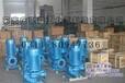 gc锅炉给水泵预热四川gc锅炉给水泵强能工业泵