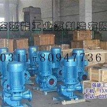 48SH22双吸泵厂家_强能工业泵_双吸泵制造厂家