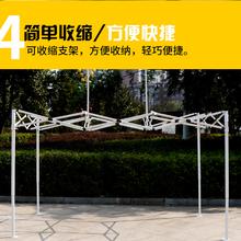 长沙户外帐篷/折叠帐篷/户外广告帐篷/太阳伞广告/长沙全自动帐篷