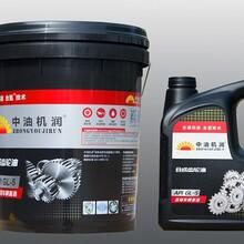 天津发动机机油批发厂家-天津中油机润