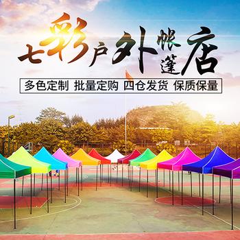 江门美艺帐篷厂