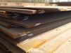 材质Q550钢板特供质量保证低合金