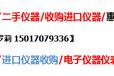 MSO3034/MSO3054混合信號示波器