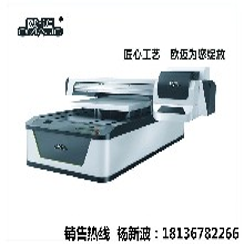 江苏欧迈实惠耐用的小型多功能数码印刷机个性化产品UV打印小工艺品喷绘