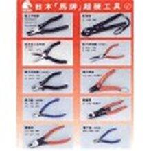 日本马牌工具