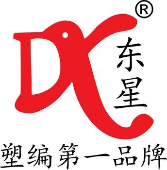 东盛(郴州)吨袋集装袋厂