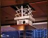 銷售美國Draper投影機電動吊架