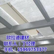 欧拉德建材图,loft夹层钢结构楼板,长治钢结构楼板