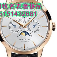 嘉兴回收二手伯爵手表欧米茄(OMEGA二手手表专业回收图片