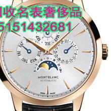 苏州.二手手表回收价格多少苏州龙西路二手名表回收