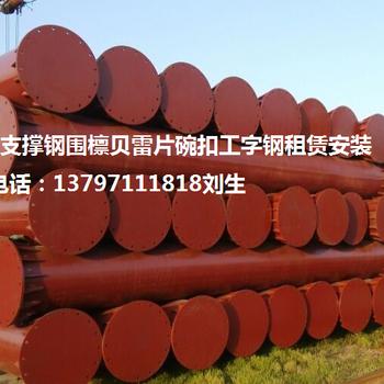 湖北川林管道工程有限公司