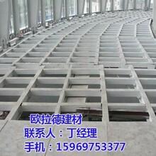 大同钢结构楼板_欧拉德建材_水泥钢结构楼板