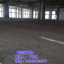 钢结构楼板loft楼板,晋城钢结构楼板,欧拉德建材