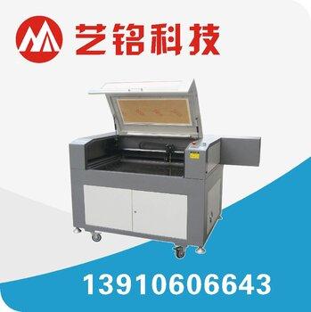 北京一铭宏业科技有限公司