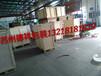 无锡熏蒸木箱吴江机器木箱昆山机械打包