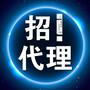福建安徽有场外个股期权招商吗上海场外期权全国招代理图片