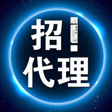 福建安徽有场外个股期权招商吗上海场外期权全国招代理