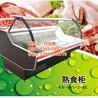 达硕厨业在线咨询,菏泽超市熟食柜,超市熟食柜品牌