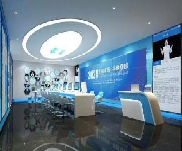 深圳市中网时代科技有限公司