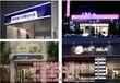 门头广告制作公司,门头广告,创意阳光广告