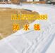 天津防水毯
