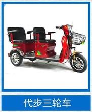 三轮电动车,绿福源电动车图,三轮电动车代理
