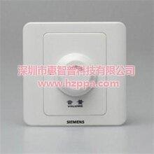ip广播系统ip广播方案惠智普科技图片