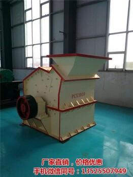曲阳县煤矸石粉碎机,湿煤矸石粉碎机,成功机械多图