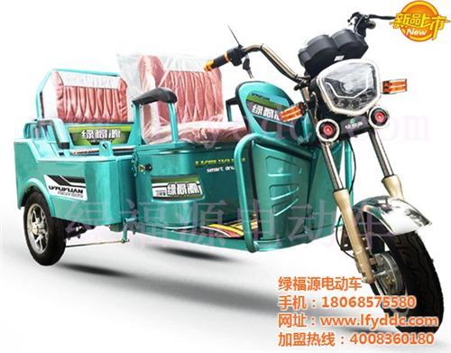 三轮电动车绿福源电动车三轮三轮电动车客运