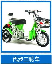 青海三轮电动车_绿福源电动车_三轮电动车多少钱