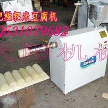 灰碱粑机碱水粑机米制粑粑机饵块机