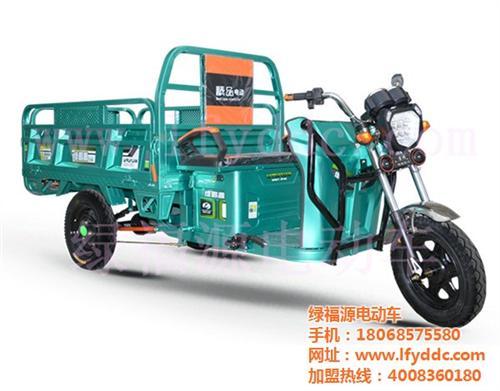 广西三轮电动车,绿福源电动车代理,三轮电动车封闭