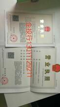 北京建筑公司怎么转让带资质贵吗