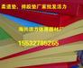 柔道垫子报价行情柔道垫子柔道垫子价格在线咨询