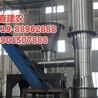 气流干燥机健达干燥菌丝体气流干燥机