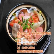 砂锅米线技术喜味餐饮砂锅米线技术配方