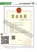 北京UV光氧净化器价格UV光氧催化废气净化器