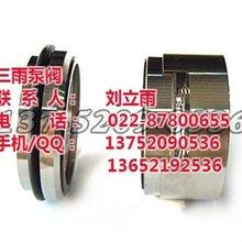 佛山机械密封件机封选天津三雨M7N40机械密封件