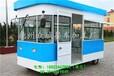 移动电动餐车塘沽餐车众诚餐车专业生产