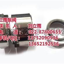 11695機械密封件_黃岡機械密封件_機封選天津三雨圖片