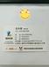 台州阿里巴巴分公司地址、阿里巴巴怎么做