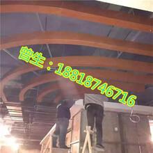 异形铝方通铝方通造型墙定做拉弯扭曲铝方通