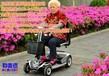 老人代步车,北京和美德图,北京老人代步车品牌
